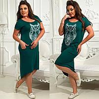 Стильное летнее платье сарафан для полных женщин