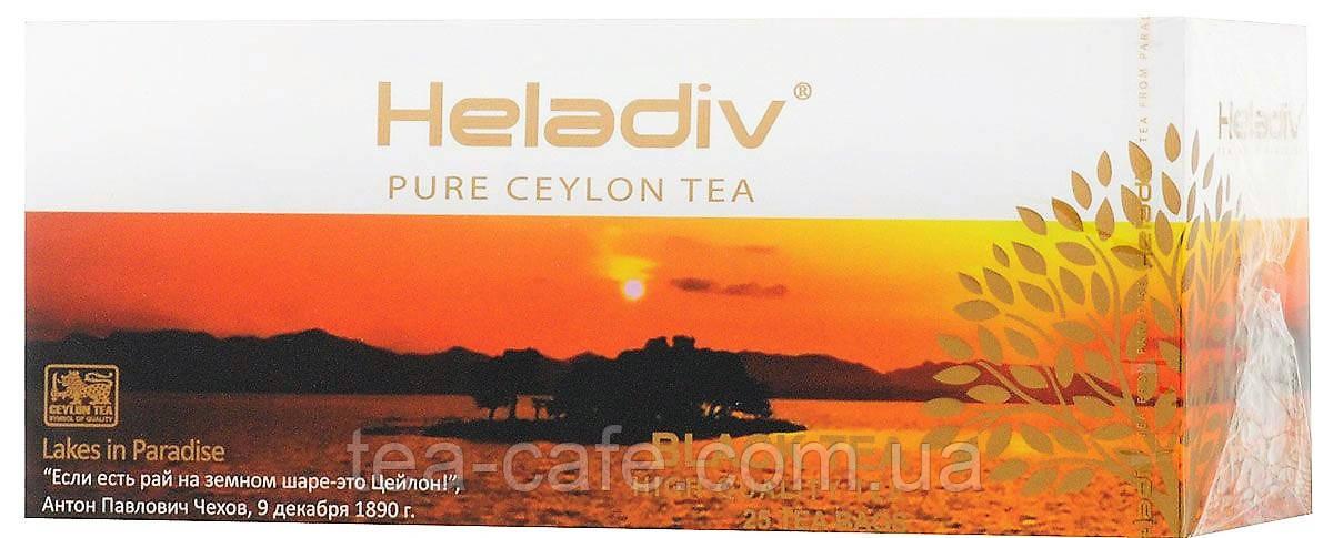 Чай чорний пакетований Heladiv  25пак.