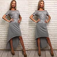 Модное молодежное женское платье с открытой спиной