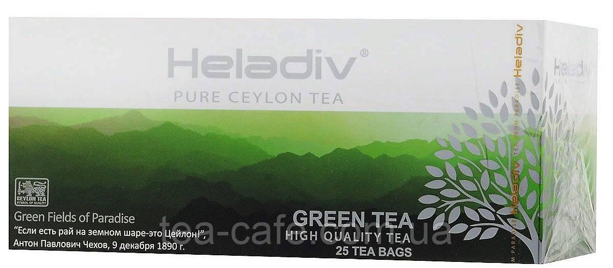 Чай Heladiv зелений Пекое 25пак.
