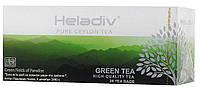 Чай Heladiv зеленый Пекое 25пак.