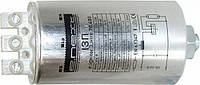 Импульсно-зажигающее устройство (ИЗУ) 70-400W