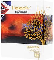 Чай черный Heladiv English Breakfast в пакетиках 100 пак.