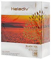 Чай чорний пакетований Heladiv  100пак.