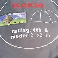 Палатка Кайда полуавтоматическая 2 на 2  метра  летняя камуфляжная.