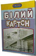 Картон белый А4  Люкс Колор 14листов