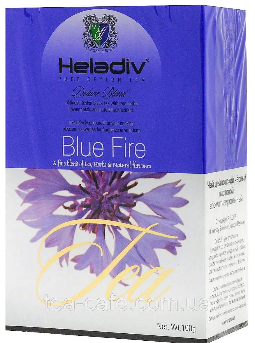 Чай черный Heladiv Blue Fire  с ароматом василька 100гр.