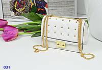 Стильная небольшая женская сумочка для самых необходимых вещей