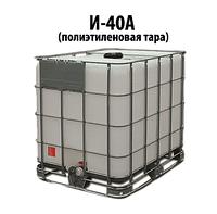 Индустриальное масло И-40А (180 кг/200л)