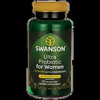 Swanson Probiotics Ultra Probiotic for Women пробиотики для женщин 50 Billion CFU  + экстракт клюквы 60 капс