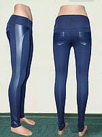 Легенсы  женские с карманами и вставками из экокожи по боковому шву модель 201