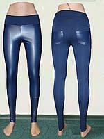Лосины женские утепленные с вставками из экокожи модель 202(Лосіни жіночі з вставками з екошкіри модель 202)