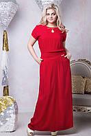 Платье женское Версаль