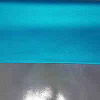 Бумага упаковочная листовая с перламутром №5