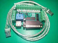 Интерфейсная плата управления 5 осей ЧПУ BL-MACH-V1.1, фото 1
