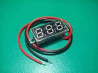 Цифровой вольтметр DC 4.5 - 30 вольт, красный