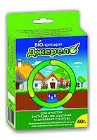 Джерело 40 г биопрепарат для очистки выгребных ям, септиков и туалетов, Энзим