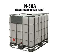 Индустриальное масло И-50А (180 кг/200л)
