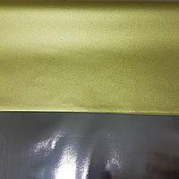 Бумага упаковочная листовая с перламутром №7