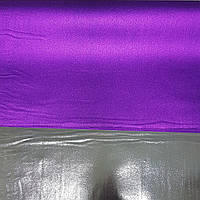 Бумага упаковочная листовая с перламутром №9