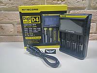Зарядное устройство Nitecore Digicharger D4 LED Дисплей ORiGiNAL, фото 1