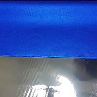 Бумага упаковочная листовая с перламутром №12