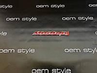 Логотип Modulo