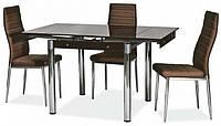 Стол стеклянный раскладной ТВ21 коричневый обеденный, 80/130*65*75 см