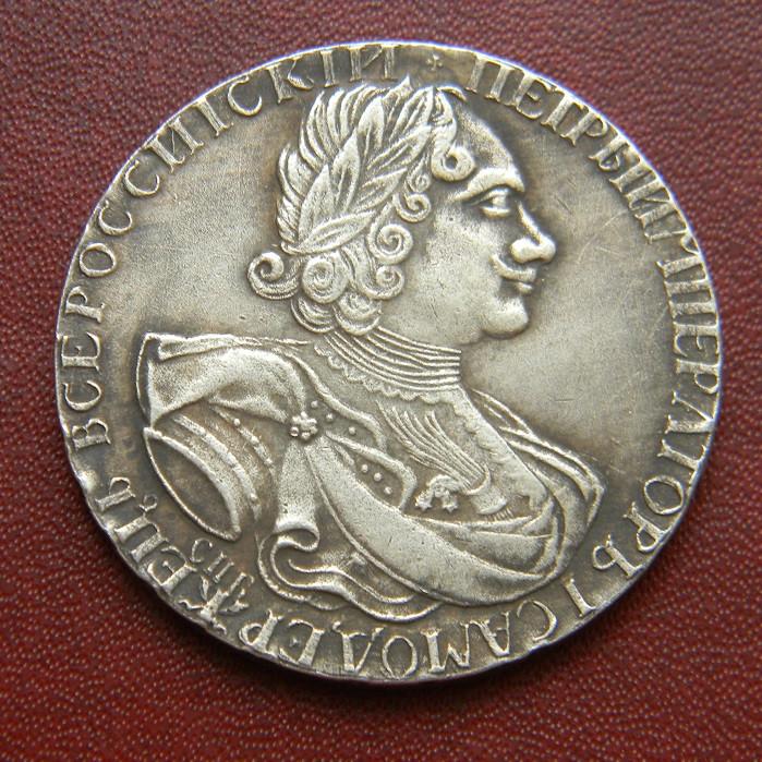1 рубль 1723 г. Петр I