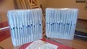 Экоручки из белого крафта для конференции Европейского Союза. Белый крафт отлично подходит для качественной цветопередачи макетов. 2016 г.