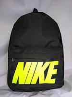 Рюкзак Nike, Найк чёрный с желтым