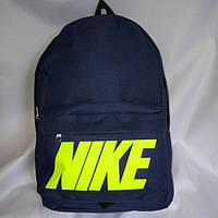 Рюкзак Nike, Найк синий с желтым