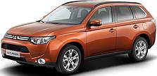 Чехлы на Mitsubishi Outlander (с 2012 года до этого времени)