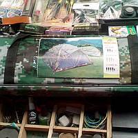 Палатка туристическая камуфляжная 2 на 2,4 метра.