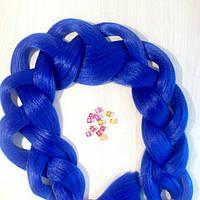Канекалон моно синий