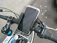 Держатель-подставка вело - мото- на руль HOLDER BIKE