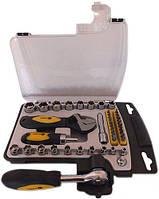 Профессиональный набор инструментов Сталь AT-4514 45 единиц