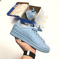 Кроссовки в стиле Adidas Stan Smith x Raf Simons Light Blue женские