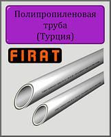 Труба полипропиленовая FIRAT FIBER 32 PN20 стекловолокно, фото 1