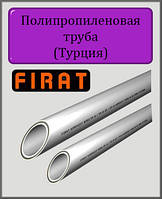 Труба полипропиленовая FIRAT FIBER 40 PN20 стекловолокно