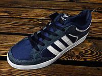 Мужские кроссовки Adidas street man кеды News(копия)