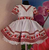 Платье в украинском стиле на 3-4 года