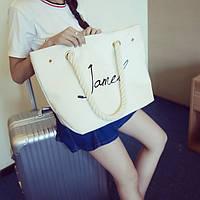 Белая женская тканевая пляжная сумка