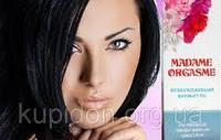 Возбуждающий крем-гель Madam Orgasm Мадам Оргазм,Крем Madame Orgasm для женщин купить в Киеве и Украине