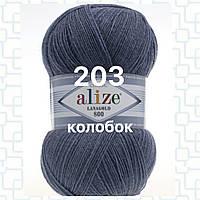 Пряжа для ручного вязания Alize LANAGOLD 800 (Ализе ланаголд 800)  203 джинс меланж