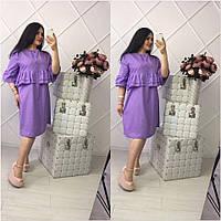 Платье женское Фасон +