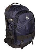 Рюкзак 30 л Onepolar 1302 синий