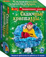 """Детский набор для опытов """"Веселый гном в кристаллах"""""""