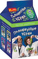 """Научные опыты Сумасшедшие учёные """"Полимерные черви"""""""