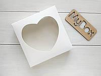 """Коробка 150/150/35мм белая с окном """"сердце"""""""